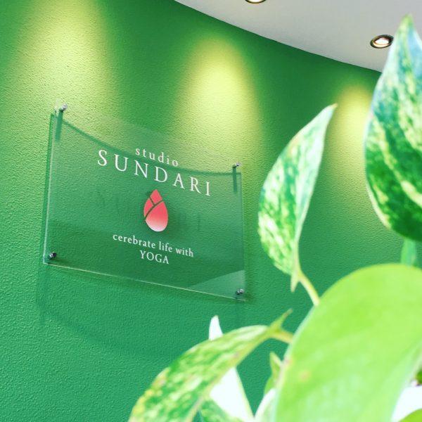 SUNDARI 神戸元町スタジオの店舗情報