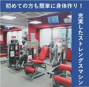 JOYFIT24新大阪の店舗情報