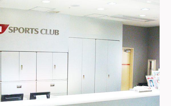 コナミスポーツクラブ 北大路の店舗情報